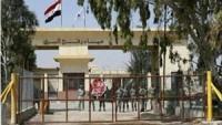 Mısır Rafah Sınır Kapısını 3 Günlüğüne Açacak