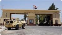 Rafah Kapısı Mısır'da Vefat Eden Filistinli İçin İstisnai Olarak Açıldı