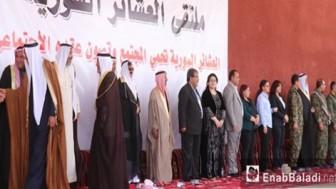 Suriye Hükümetinden Rakka'da aşiretlerin oturumuna sert tepki