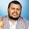Abdülmelik El-Husi: Amerika Ve İsrail Bizim İlk Düşmanlarımızdır