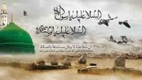 Bugün Resullah'ın (sav) rıhleti ve İmam Hasan'ın (as) şehadet yıldönümü…