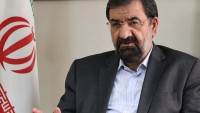 İranlı yetkili: IŞİD'den Türkiye'ye giden petrolün tüm belgeleri elimizde mevcut