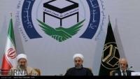 Hasan Ruhani: Yüce İslam Peygamberi Günümüzde Her Zamankinden Daha Mazlum!