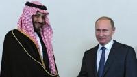 Rusya ile Suudi Arabistan arasında nükleer dahil 6 anlaşma imzalandı