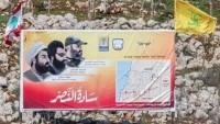 Hizbullah Sınıra Yerleştirdiği Tablonun Üzerine Siyonistleri Bu Kadar Korkutacak Ne Yazdı?