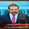 Lübnan kabinesi Hariri'nin başkanlığında yeniden toplandı