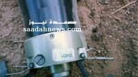 Suud Rejimi Yemen'de Salkım Bombası Kullandığını İtiraf Etti