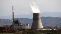 Çin termik santralinde patlama
