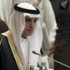 Suudi Dışişleri Bakanı Akıl Almak İçin Türkiye'ye Geliyor