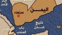 Suudi Arabistan'ın güneyinde Yemen korkusundan uçuşlar durduruldu
