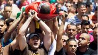 Batı Yaka'da bir Filistinli genç daha şehit edildi
