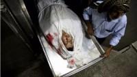 Filistinli bir genç daha şehid oldu