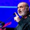 General Selami: İran olmadan bölgede hiçbir karar hayata geçirilemez