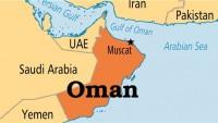 Arabistan, Yemen-Umman sınırında Selefi Emirlik kurmaya çalışıyor