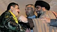 Şehid Semir Kuntar'ın Cenaze Merasimi Yarın Saat:16:00 Düzenlenecek, Hasan Nasrullah Yarın Akşam 20:30 Sularında Konuşma Yapacak