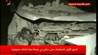 Video: Hizbullah Komutanı Semir Kuntar, Siyonist İsrail'in Şam'da Düzenlediği Saldırıda Şehid Oldu