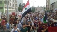 Foto: Antakya Halkı, Suriye ve Yemen'e Destek İçin Yürüyüş Düzenledi