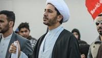 Uluslararası Af Örgütü: Şeyh Ali Selman Bir Gün Bile Hapiste Kalmamalıdır