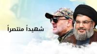 Lübnan Hizbullah Lideri Seyyid Hasan Nasrullah Bugün Bir Konuşma Yapacak