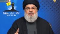 Seyyid Hasan Nasrullah Bu Akşam Konuşma Yapacak