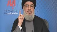 Hizbullah Lideri Seyyid Hasan Nasrullah 13.08.2016 Cumartesi Günü Saat 17:00 Sularında Bir Konuşma Yapacak