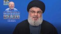 Seyyid Hasan Nasrullah: ABD planının çökertilmesi fedakarlık sonucu gerçekleşti
