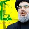 Siyonist Rejimin Son Saldırganlığına Karşı Lübnan Hizbullah Lideri Seyyid Hasan Nasrullah Bu Akşam Bir Konuşma Yapacak