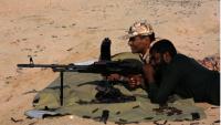 İran Kara Kuvvetleri Taher adlı yeni keskin nişancı silahı üretti