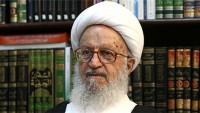 Ayetullah Mekarim Şirazi: Arabistan ve Vahabi tarikatı tekfirciliğin beşiğidir