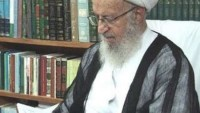 Ayetullah Mekarem Şirazi: Şiddet ve terörden kurtulmak tüm hükümetlerin azmini gerektirir