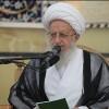 Ayetullah Mekarim Şirazi: Düşmanlar İran halkı karşısında hiçbir şey yapamazlar