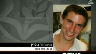 Esir Shaul'un Annesi: İsrail Hükümeti Beni Sırtımdan Bıçakladı