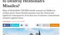 Siyonist İsrailli profesör: Beyrut'u yıkalım