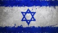 Siyonist İsrail'e, Bir Tokat da Batı Şeriadan