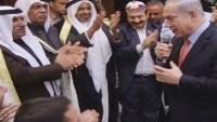 Netanyahu: Suudi Arabistan, BAE ve Mısır İle İran'a Karşı Ortak Bakışımız Var