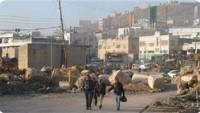 Siyonist İsrail Güçleri El-Halil'e Bağlı Yatta Beldesini Askeri Bölge İlan Etti