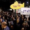 """Siyonistler Arasındaki Çatışmalar Kızıştı. Binlerce Siyonist """"Netanyahu Tutuklansın"""" Dövizleri İle Sokağa İndi"""