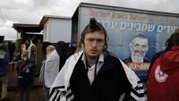 Filistin Köyüne Silahla Giren Siyonist İsrailliler Abbasa Bağlı Güçlerce Kurtarıldı