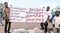 """Sudan'ın Devrimci Halkından Suud Ve BAE'ye Gönderme: """"Körfez Yardımı İstemiyoruz"""""""