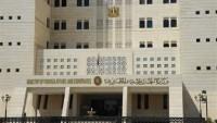 Şam: Arap Birliği, İslam Ümmetinin Menfaatlerine Karşı Bir Araç Haline Geldi