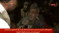 Suriye Ordusu Doğu Guta'da Teröristlerin Kuşatmasındaki 60 Sivili Kurtardı
