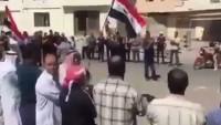 Al Jizah ve Kahil bölgeleri Suriye ordusunun kontrolüne geçti