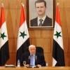 Muallim: IŞİD İşbirlikçisi Amerika'nın Suriye'deki Varlığı İşgaldir