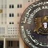 Suriye, ABD ve İsrail'i BM'ye şikayet etti