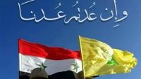 Hizbullah: Deyrizor Zaferi Suriye Devletinin Azmi İle Kazanılmıştır