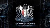 Suriyeli Vatansever Hackerlar, ABD Ordusunun Sitesini Hackledi