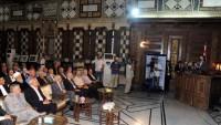 Suriye'nin Direnişi ve Zaferi Filistin'in Kurtuluş Umudunu Canlandırdı