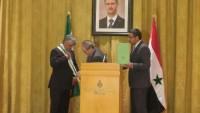 Suriye Yüksek nişanı İran Büyükelçisine verildi