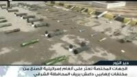 IŞİD Yuvalarında İsrail Yapımı Mayın ve Zehirli Maddeler Bulundu