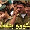 Suriye Ordusu İşgalci İsrail Tarafından Suriye Topraklarına Atılan Füze Üssünü 8 Adet Füzeyle Vurdu